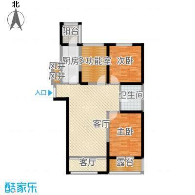 盟科涵舍119.45㎡6、7号楼C户型2室1厅-副本