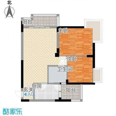 民福苑三期荷风苑86.41㎡H户型2室2厅1卫1厨