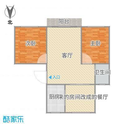 中虹家园95平