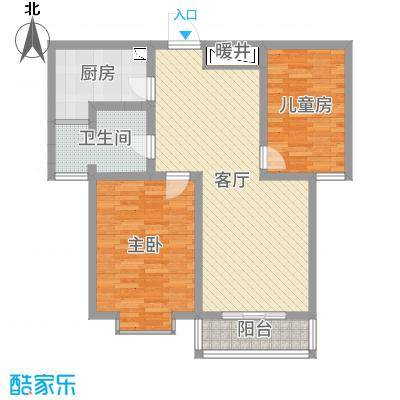 94方现代二居-A7031布艺沙发2123茶几