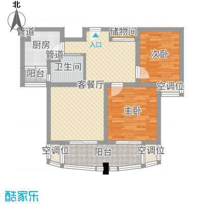 上海_荣域飘鹰锦和花园_2016-11-09-1610