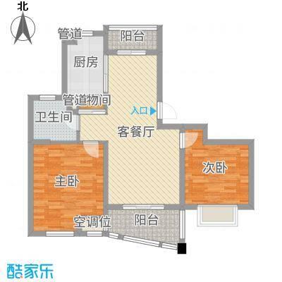 上海_荣域飘鹰锦和花园_2016-11-09-1618