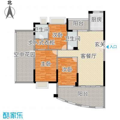 富逸上苑137.65㎡10幢03单元户型3室3厅2卫1厨