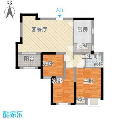 """绿地香颂98.00㎡二期""""高馆""""98㎡三房户型3室2厅1卫1厨-副本"""