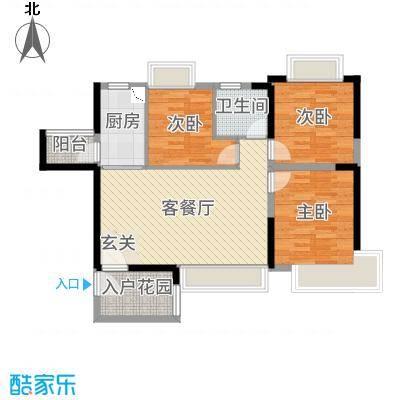 恒大御景湾89.99㎡5、6栋2户型2室2厅1卫1厨