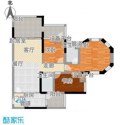 中德英伦联邦90.00㎡B区13、14、15号楼奇数层C户型