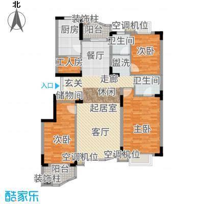 现代雅苑133.21㎡面积13321m户型