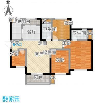胜家雅苑118.28㎡B户型