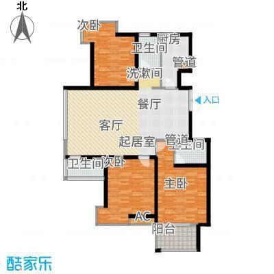 丽景华庭123.00㎡N户型