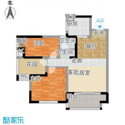 鑫天格林香山89.00㎡1、2号栋A2户型