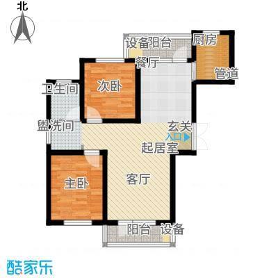 香山翌景户型2室1卫1厨