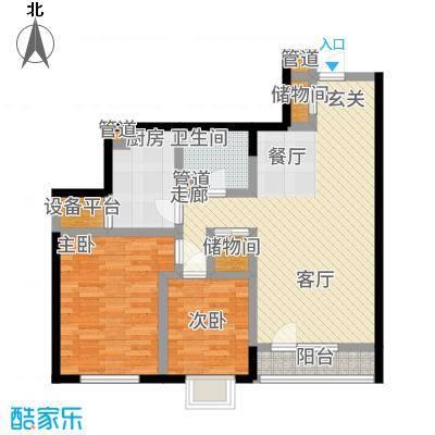 中山秀景户型2室1厅1卫1厨