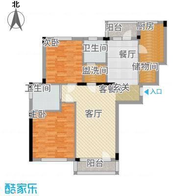 熙园户型2室1厅2卫1厨