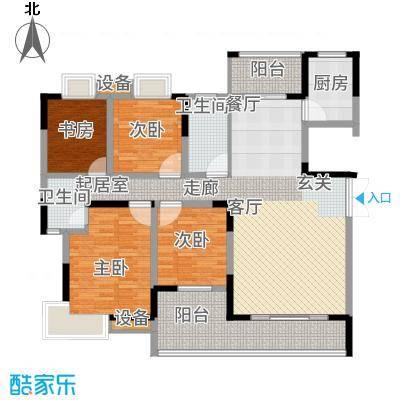 联泰香域尚城136.00㎡户型