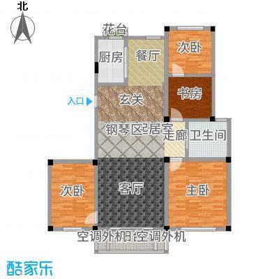 三鑫顺德园119.34㎡户型