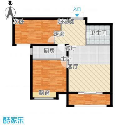 K2·京南狮子城97.00㎡K2・京南狮子城A-2户型