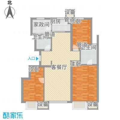 华远·澜悦118.00㎡华远・澜悦一期B反户型