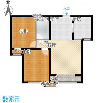 京西·金泰丽湾92.00㎡京西・金泰丽湾2B户型