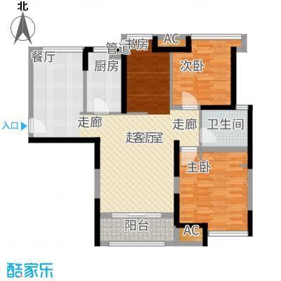 上海滩大宁城93.00㎡面积9300m户型