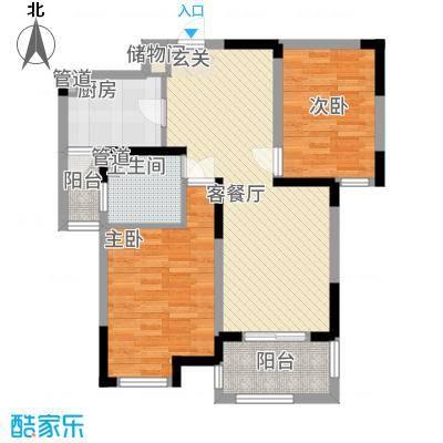 悦上海93.00㎡农房A2户型