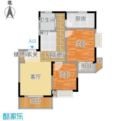 郁金香庭89.53㎡B2户型