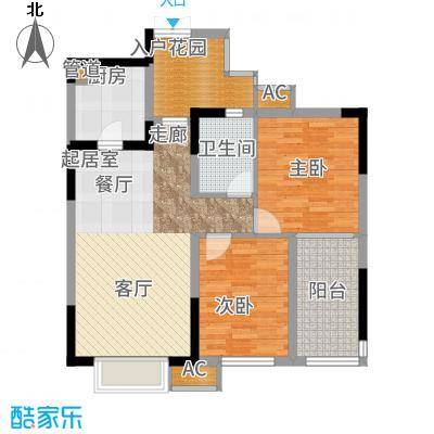 中海翠屏湾82.00㎡B型面积8200m户型
