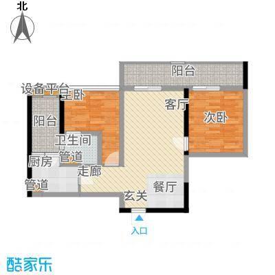 中德英伦城邦77.00㎡一期K区1、2号楼3-33层H户型