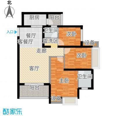 金辉悦府98.00㎡1期1、2栋标准层B1户型