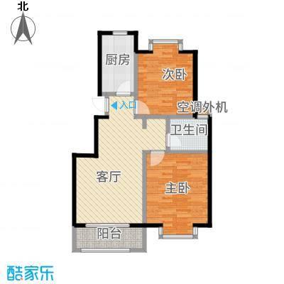 绿地东上海73.24㎡N1-原户型10室