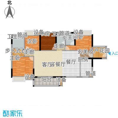湘域中央花园166.00㎡2014-2-25折页【A】户型