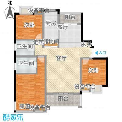 万源城逸郡134.00㎡房型: 三房; 面积段: 134 -143 平方米; 户型