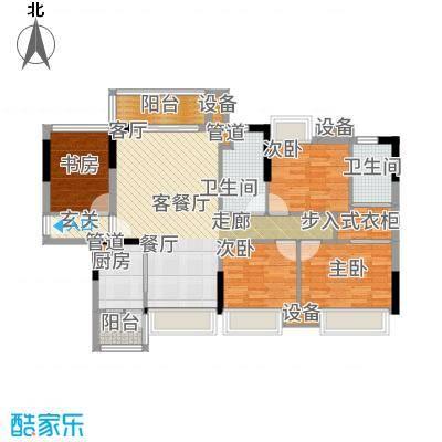 湘域中央花园128.00㎡2014-2-25折页【E】户型