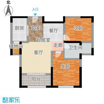 远洋香奈A1户型2室1卫1厨