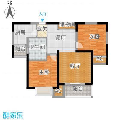海尚明城(福地苑)二房二厅一卫,面积约94平方米户型