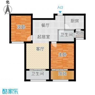 西上海名邸B3户型2室2卫1厨