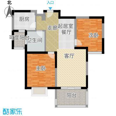 三湘森林海尚A2户型2室1卫1厨