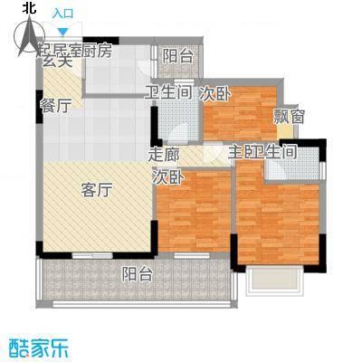 碧阳国际城118.80㎡H1-H户型