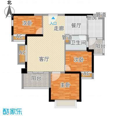 恒大名都108.31㎡20号楼1单元3室户型