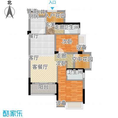 泰禹云开壹品89.15㎡C2'户型