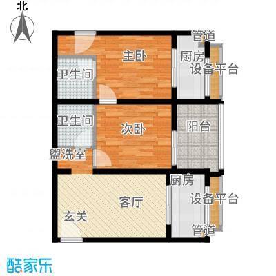 柠檬公寓90.00㎡面积9000m户型