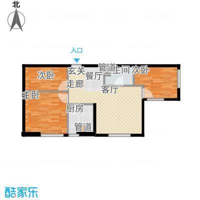 东北角艺术公寓95.08㎡一期1、2、3#楼2-32层I户型