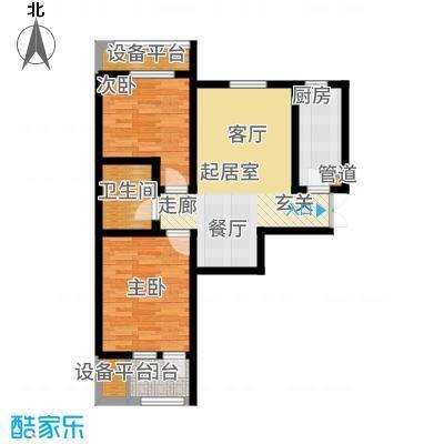 五矿旷世新城90.76㎡一期高层2-3号楼标准层A1户型