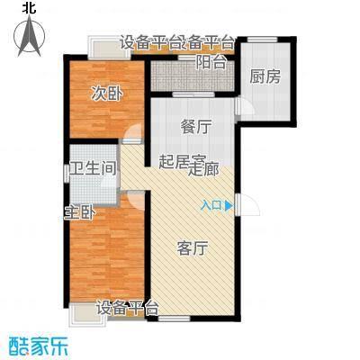 融创洞庭路壹号97.72㎡高层1-4号楼标准层A1户型