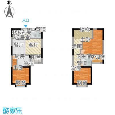 北辰红星国际广场98.95㎡一期跃层标准A户型
