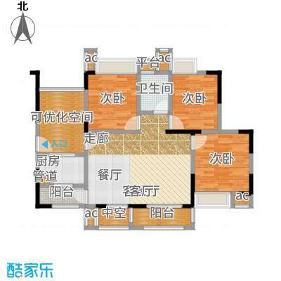 锦绣龙城八期鎏园95.00㎡A1户型