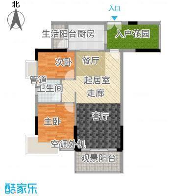 逸泉山庄别墅93.00㎡逸粤湾D3栋面积9300m户型