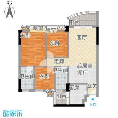 骏景花园南苑74.00㎡面积7400m户型