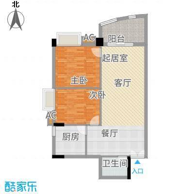 柏涛雅苑82.33㎡面积8233m户型