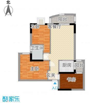 骏景花园89.86㎡世家国际公寓B户面积8986m户型