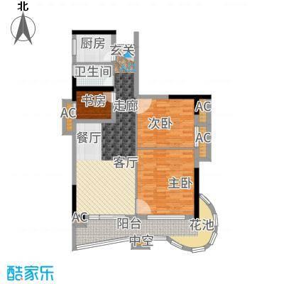 珠江帝景苑93.56㎡悦涛轩A2面积9356m户型